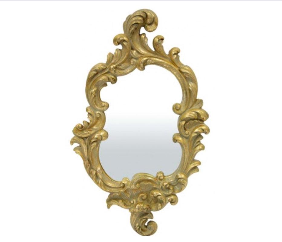 Grezns spogulis