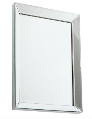 Spogulis sudraba krāsas spoguļrāmī